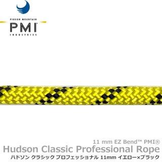 PMI ハドソン クラシック プロフェッショナル 11mm 50m イエロー×ブラック