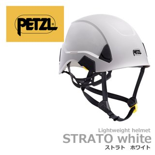 ペツル ストラト ホワイト A020AA00