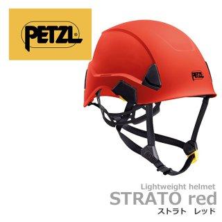 ペツル ストラト レッド A020AA02