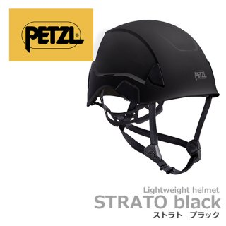 ペツル ストラト ブラック A020AA03