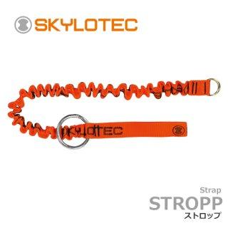 スカイロテック ストロップ ACS-0285