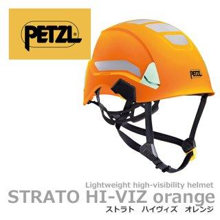 ペツル ストラト ハイビズ オレンジ A020CA01