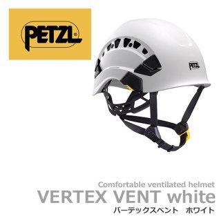 【販売時説明商品】ペツル バーテックス ベント ホワイト A010CA00