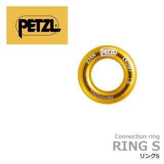 ペツル リング S C04620