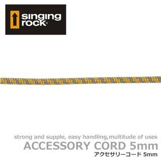 シンギングロック  アクセサリーコード 5mm 100m オレンジ