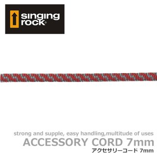 シンギングロック  アクセサリーコード 7mm 100m レッド