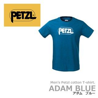 ペツル アダム ブルーL T001AA07