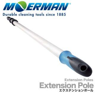 モアマン エクステンション ポール 9m 4段式 MOERMAN Extension Poles 【長物送料】