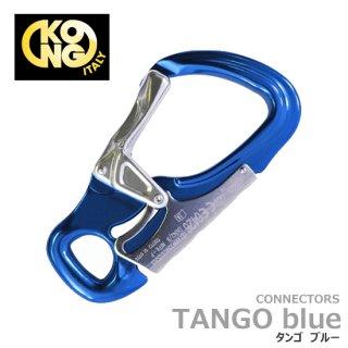 コング タンゴ ブルー 71500BPX2KK