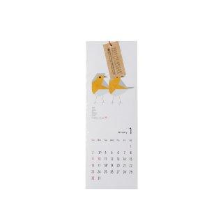 玉村ヘビオ / 2021年カレンダー