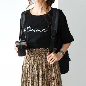 【ゆうパケ】Je t'aimeロゴ5分袖もっちりTシャツ(ブラック)