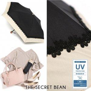 UVカット機能付き晴雨兼用 配色フラワーレース切替折りたたみ傘