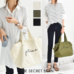 3color◆2way Je t'aimeロゴキャンバストートバッグ