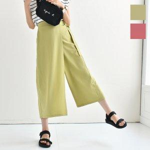 【ゆうパケ】3color◆ラップスカート見え ラクちんワイドパンツ