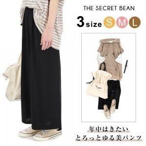 【ゆうパケ】3size◆選べるS・M・L展開!年中はきたい ゆる美パンツ(ブラック)