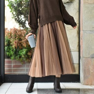 【予約】【ゆうパケ】配色重ねチュールスカート(ブラウン)