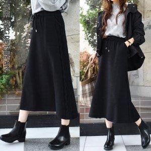【SALE】あったか&美シルエット サイドケーブルニットスカート