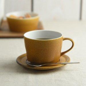【CASA & CASA】 bico コーヒーカップ&ソーサー(カラメルブラウン)