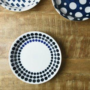 【CASA & CASA】藍ブルー 22cmカレー&パスタ皿