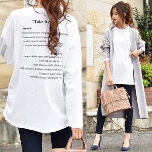 【ゆうパケ】英字フロント・バックプリント オーバーサイズ長袖Tシャツ(オフホワイト)