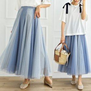 【ゆうパケ】配色重ねチュールスカート(ブルー)