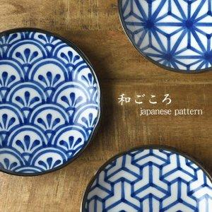 【CASA & CASA】3type◆和ごころ 豆皿