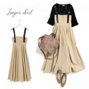 【SS新作】【ゆうパケ】レザーストラップ綿ツイルジャンパースカート