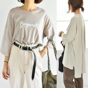 【ゆうパケ】裾前後差オーバーサイズロゴチュニックTシャツ(グレージュ)