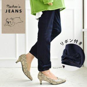 【ゆうパケ】3size◆裾リボン付きストレッチ素材モチーズジーンズ