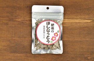 干し納豆 熊本県産フクユタカ使用 50g