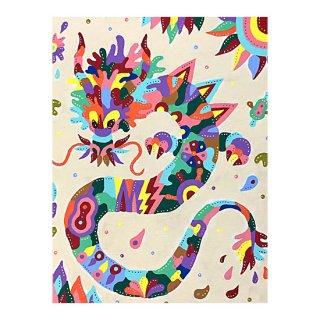 Reiwa dragon