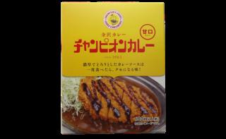 【レトルト】チャンピオンカレー レトルト甘口
