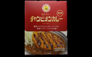 【送料無料】チャンピオンカレー レトルト×12個詰め合わせ