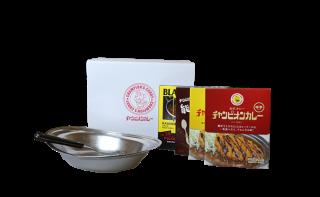 【送料無料】お皿とフォーク1セット & レトルトカレー4種×各1個(常温)