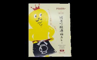 【送料無料】チャンカレ×福光屋 純米吟醸酒粕カレー×10個入
