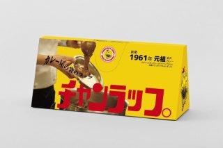 【60周年記念】チャンラップ