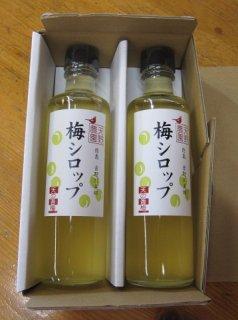 【天野梅園】 梅シロップ(2本箱入り)