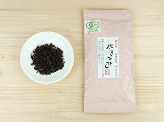 紅茶-やまなみ セカンド【宮崎県産・有機栽培】50g