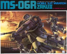 MSV 1/60 MS-06R ザク II