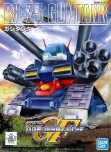 BB戦士 221 ガンタンク