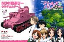 GP-16 1/35 M3中戦車リー ウサギさんチーム