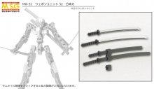 M.S.G ウェポンユニット 32 日本刀