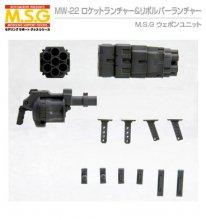 ロケットランチャー&リボルバーランチャー M.S.G ウェポンユニット 22