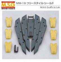 フリースタイル シールド M.S.G ウェポンユニット 19