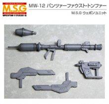 M.S.G ウェポンユニット 12 パンツァーファウスト・トンファー