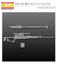 薙刀(ナギナタ)・スナイパーライフル M.S.G ウェポンユニット 09