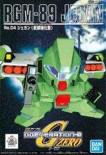 GG04 ジェガン(武装強化型) GジェネレーションZERO