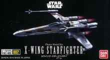 ビークルモデル 002 Xウイング・スターファイター