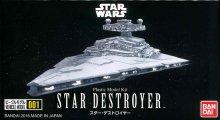 ビークルモデル 001 スター・デストロイヤー