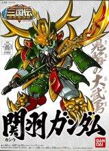 BB戦士 302 関羽ガンダム (カンウ ガンダム)